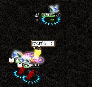 RedStone 10.09.03[04]