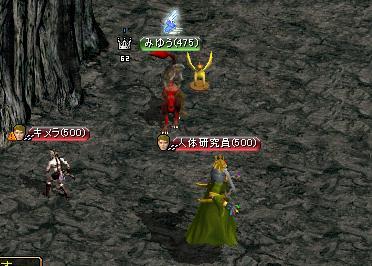 RedStone 10.09.04[101]