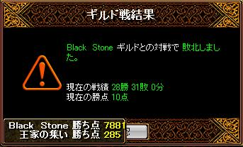 RedStone 10.09.05[07]