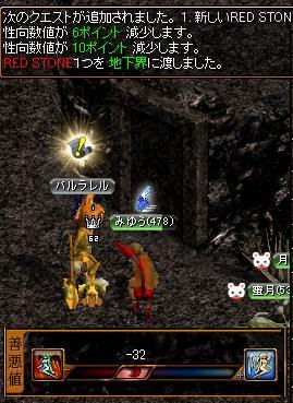RedStone 10.09.09[00]