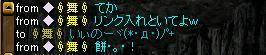 RedStone 10.09.11[02]
