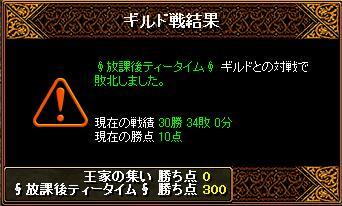 RedStone 10.09.17[01]