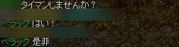 RedStone 10.09.17[03]