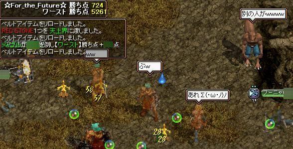 RedStone 10.09.17[13]