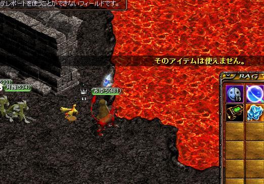 RedStone 10.09.18[02]