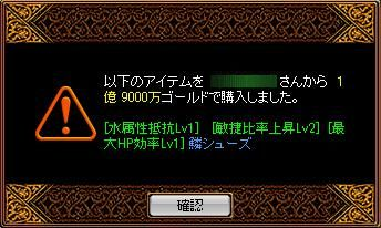 RedStone 10.09.18[00]