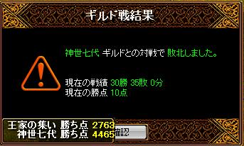 RedStone 10.09.19[05]
