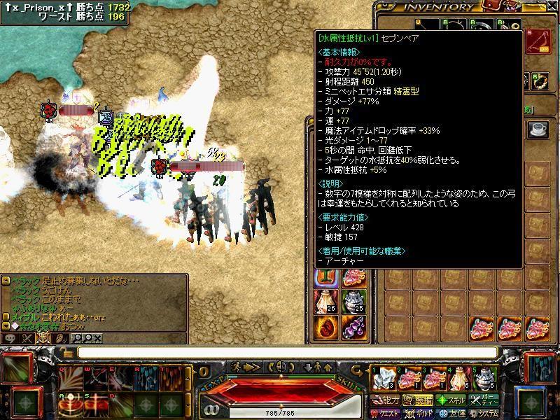 RedStone 10.09.20[05]