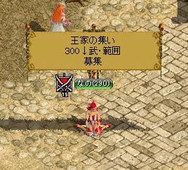 RedStone 10.09.21[02]