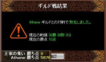 RedStone 10.09.21[05]