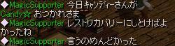 RedStone 10.09.21[06]