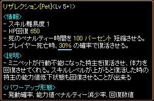 RedStone 10.09.21[01]