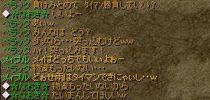RedStone 10.09.22[03]