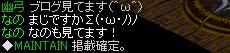 RedStone 10.09.23[02]