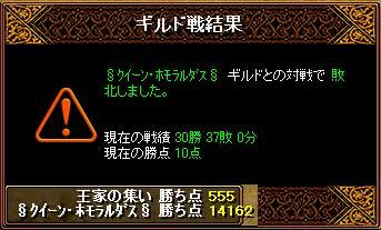 RedStone 10.09.23[00]