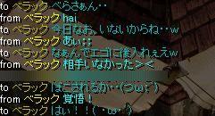 RedStone 10.09.24[03]