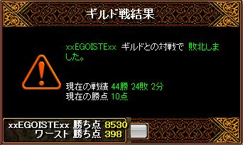 RedStone 10.09.24[05]