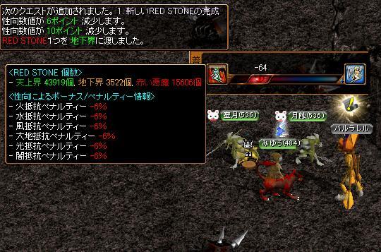 RedStone 10.09.24[00]