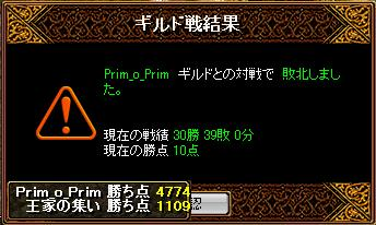 RedStone 10.09.28[02]