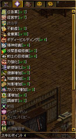 RedStone 10.10.15[04]