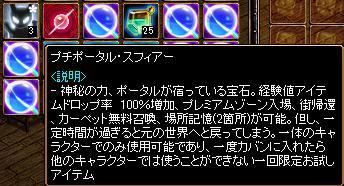 RedStone 10.10.21[01]