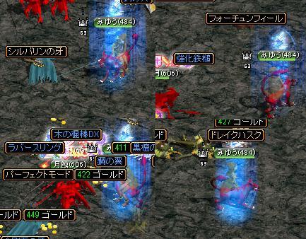 RedStone 10.10.21[02]