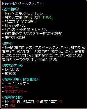RedStone 10.10.21[00]