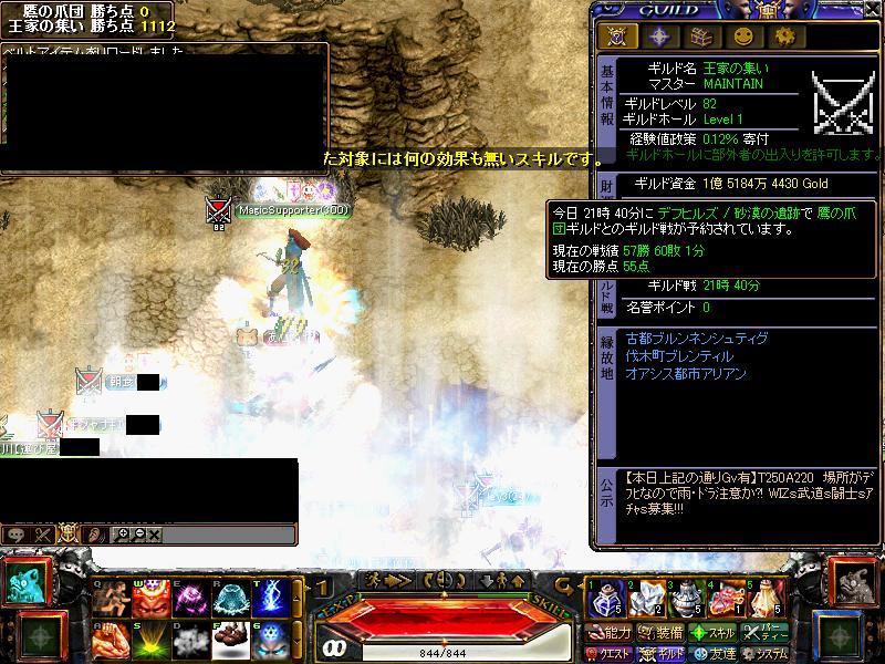 RedStone 11.03.06[02]