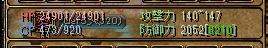 RedStone 11.03.15[05]