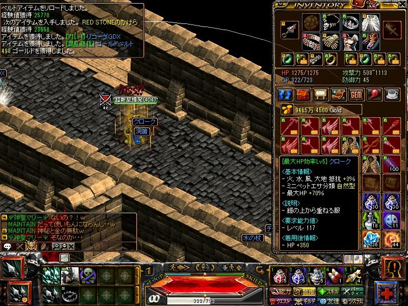 RedStone 11.03.20[00]