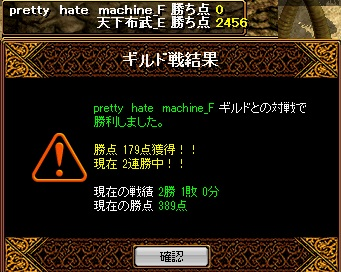 141012 pretty hate machine(青)様
