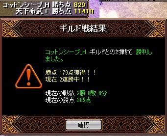 141102 コットンシープ(黄)様