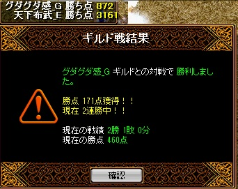141126 グダグダ感(白)様