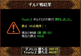 6.28 ダメGvsTrusty_E 結果