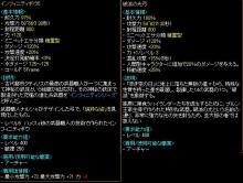 月runaのブログ-比較