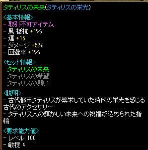 RedStone 11.10.27[11]