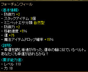 RedStone 11.10.27[10]