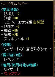 RedStone 11.10.27[08]