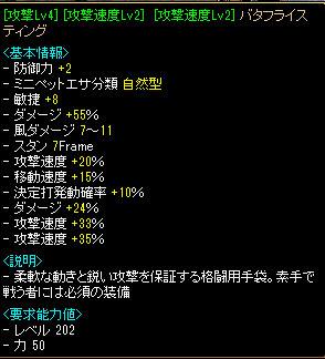 RedStone 11.10.27[09]