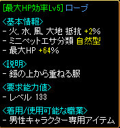 RedStone 11.10.27[06]