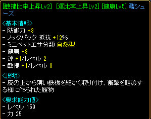 RedStone 11.10.27[07]