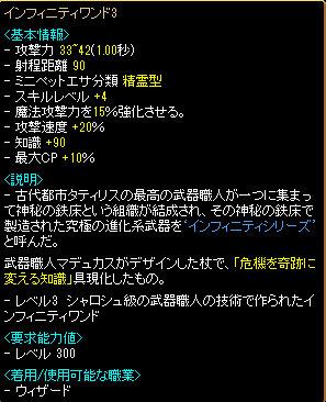 RedStone 11.10.27[02]