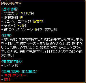 RedStone 11.10.27[01]