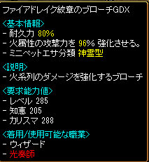 RedStone 11.10.27[03]