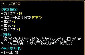 RedStone 11.10.27[17]