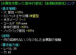 RedStone 11.10.27[16]