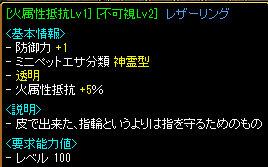 RedStone 11.10.27[15]
