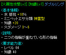 RedStone 11.10.27[14]