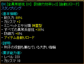 RedStone 11.10.27[12]