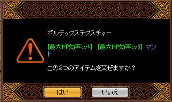 RedStone 11.12.05[01]